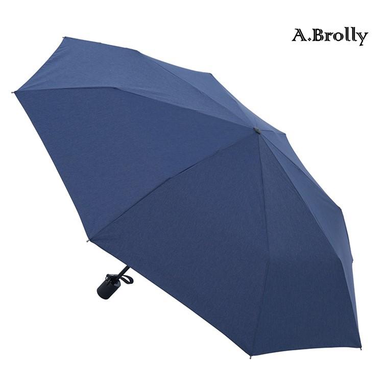 A.Brolly亞伯尼 雨傘 Savile 薩佛系列 沉穩藍 獨特西裝傘布英倫紳士傘 全鋁傘骨 防潑水 (手開傘)