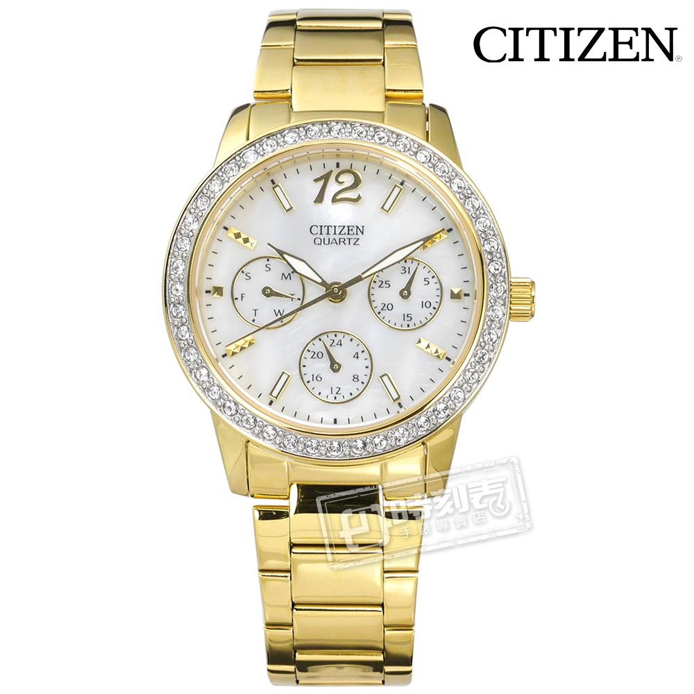 CITIZEN ED8092-58D 珍珠母貝 晶鑽鑲圈 日期 星期視窗 不鏽鋼手錶 銀白x鍍金 35mm 廠商直送