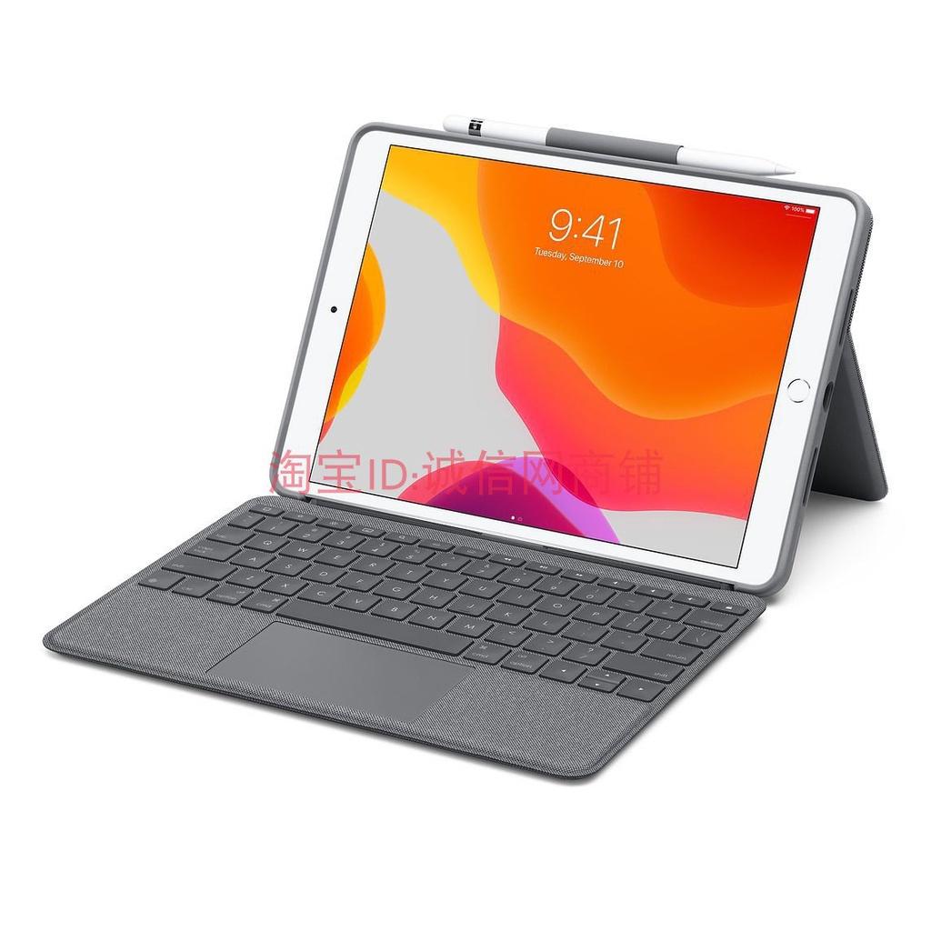 《新品》羅技Logitech Combo Touch鍵盤式保護殼配觸控板iPad Air3三代pro