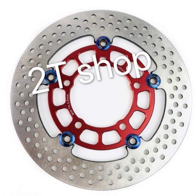 全新 紅色浮動碟煞車碟盤 245MM 勁戰/三代/四代勁戰/五代戰/BWSR/SMAX後/FORCE後