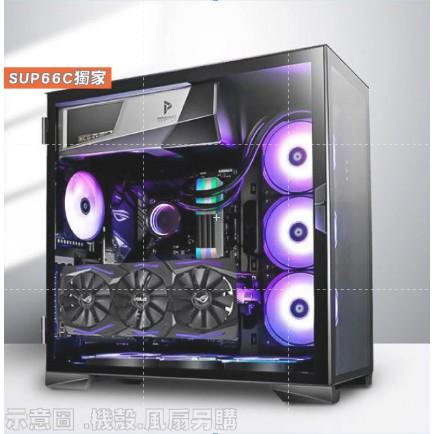 🔥爆殺i7🔥16核心 16G 電競主機 DDR5【升卡王】 遊戲電腦 電腦主機 黑沙 模擬器 GTA5 天堂M 2077