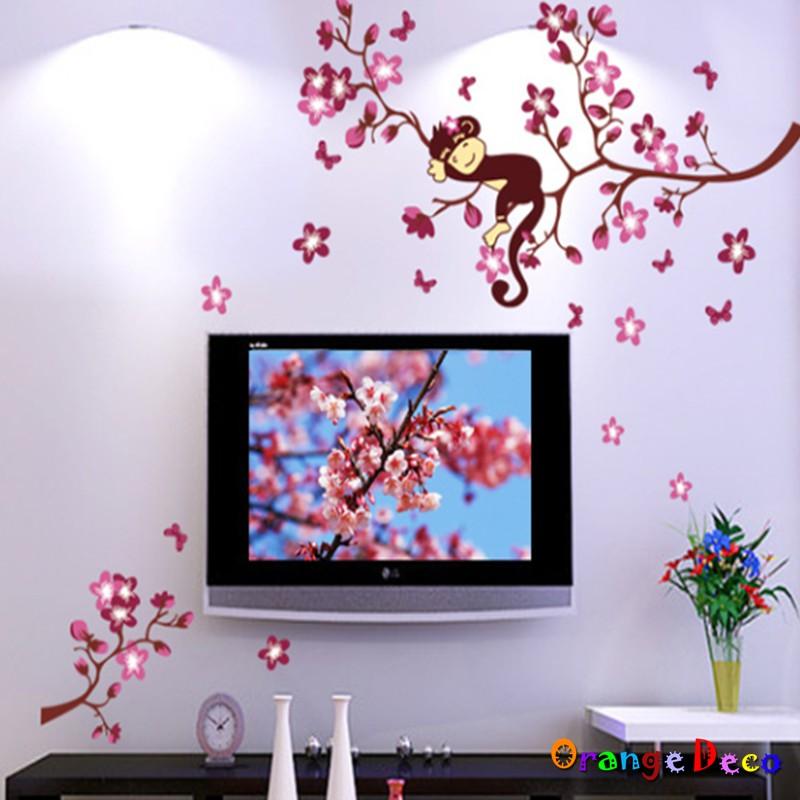 【橘果設計】美猴王花樹 壁貼 牆貼 壁紙 DIY組合裝飾佈置