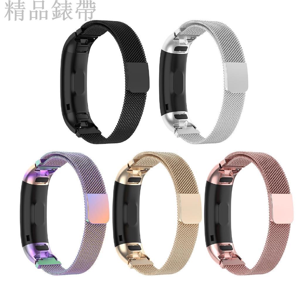 🌸錶帶🌸 適用於華為 Band 3 / Band 3 Pro / Band 4 Pro 錶帶手鍊的磁性米蘭不銹🌸
