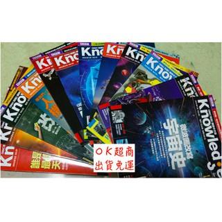 《BBC知識》 BBC Knowledge 國際中文版 二手雜誌,書況優良 臺北市