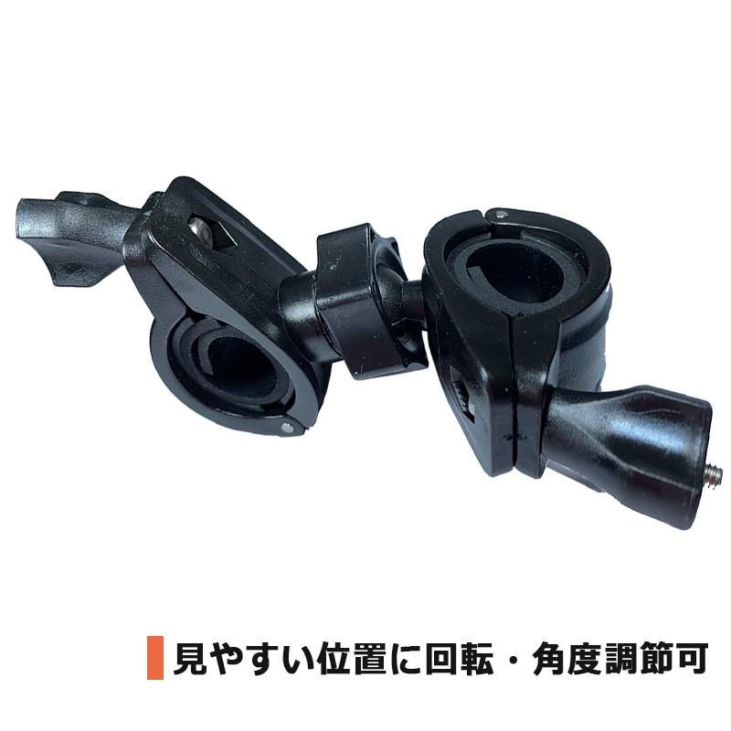 mio MiVue Plus M580 m560金剛王快拆式摩托車行車記錄器支架機車行車紀錄器車架摩托車行車紀錄器固定座