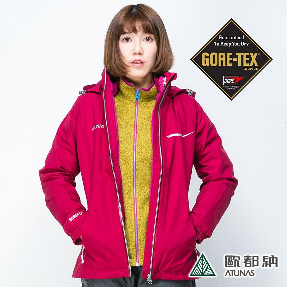 【歐都納 ATUNAS】女 樂遊休閒 GT羽絨二件式外套『深紫紅』G1529W