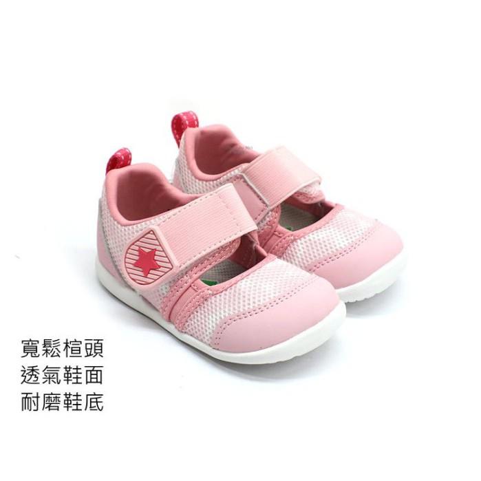 新品上架   日本品牌月星 MOONSTAR CR HI速乾幼兒鞋 ( MSB1172 淺粉)