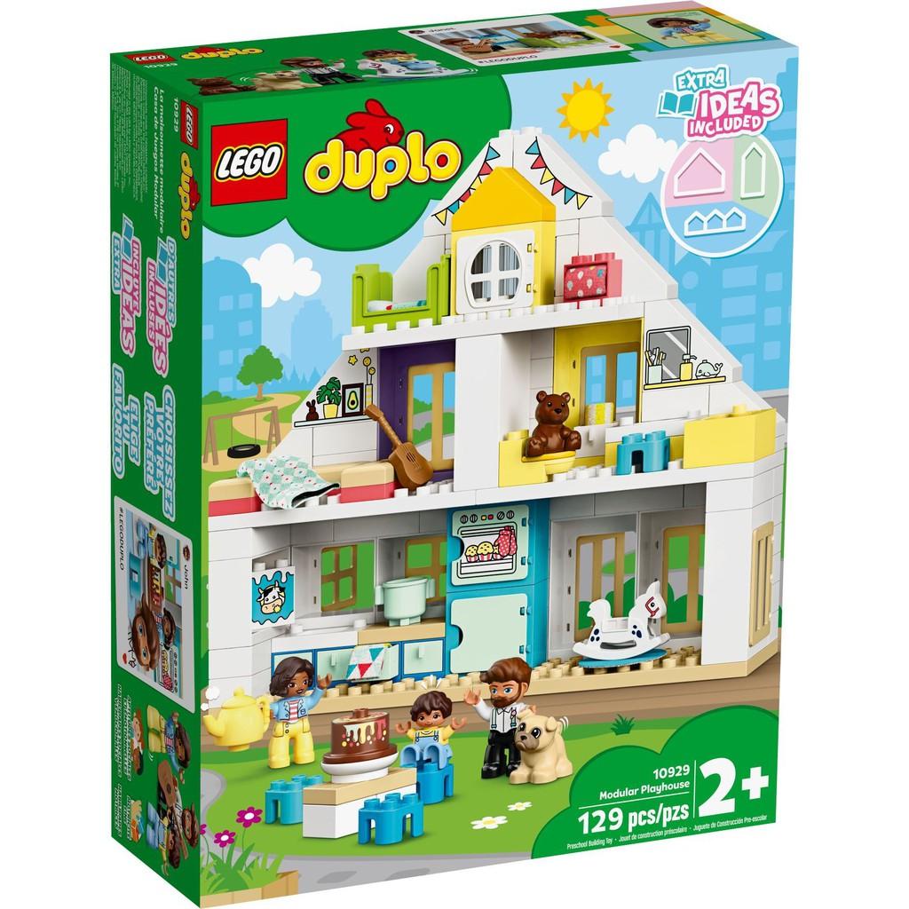 樂高積木 LEGO 10929 Modular Playhouse 模組玩具屋