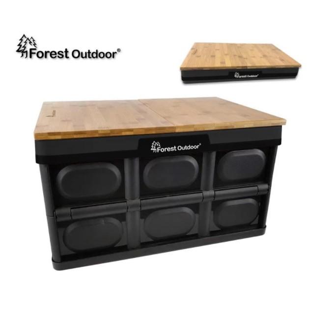 ForestOutdoor 魔術收納箱含桌板 摺疊箱 收納箱 桌板箱 露營 野營 魔術箱【露戰隊】