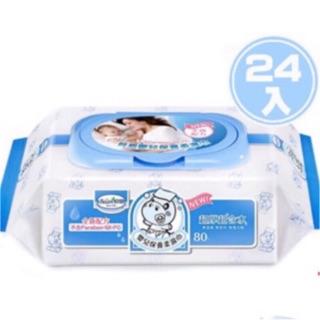 🌟限時特價送贈品🌟Baan貝恩EDI超厚超含水嬰兒柔濕巾(80抽)超取有限制/ 箱購24包免運 高雄市