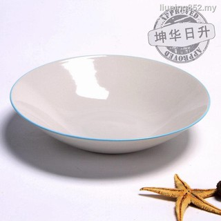 OFF-WHITE 英國 Wedgwood 陶瓷餐具出口原始單尾 21cm 灰湯盤沙拉碗簡潔豪華