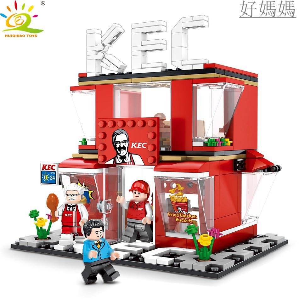 積木【現貨】匯奇寶 60108 迷你街景 相容樂高 LEGO 街景積木 城市系列 哈根達斯 7-11/好媽媽