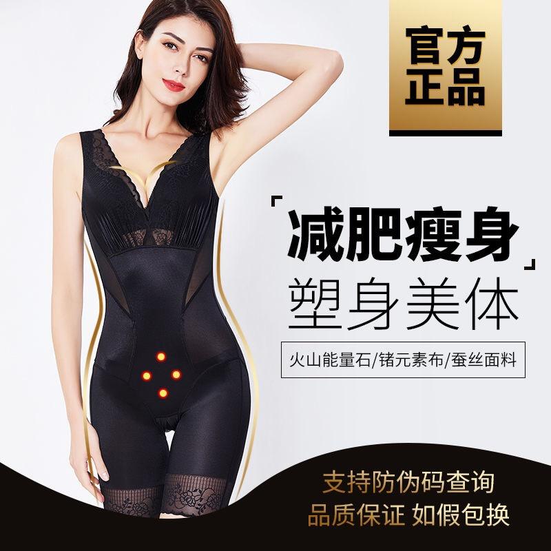 ☈﹍✧正品美人計塑身衣連體塑形燃脂美體減肥收腹肚子瘦身衣女全身緊身 1016