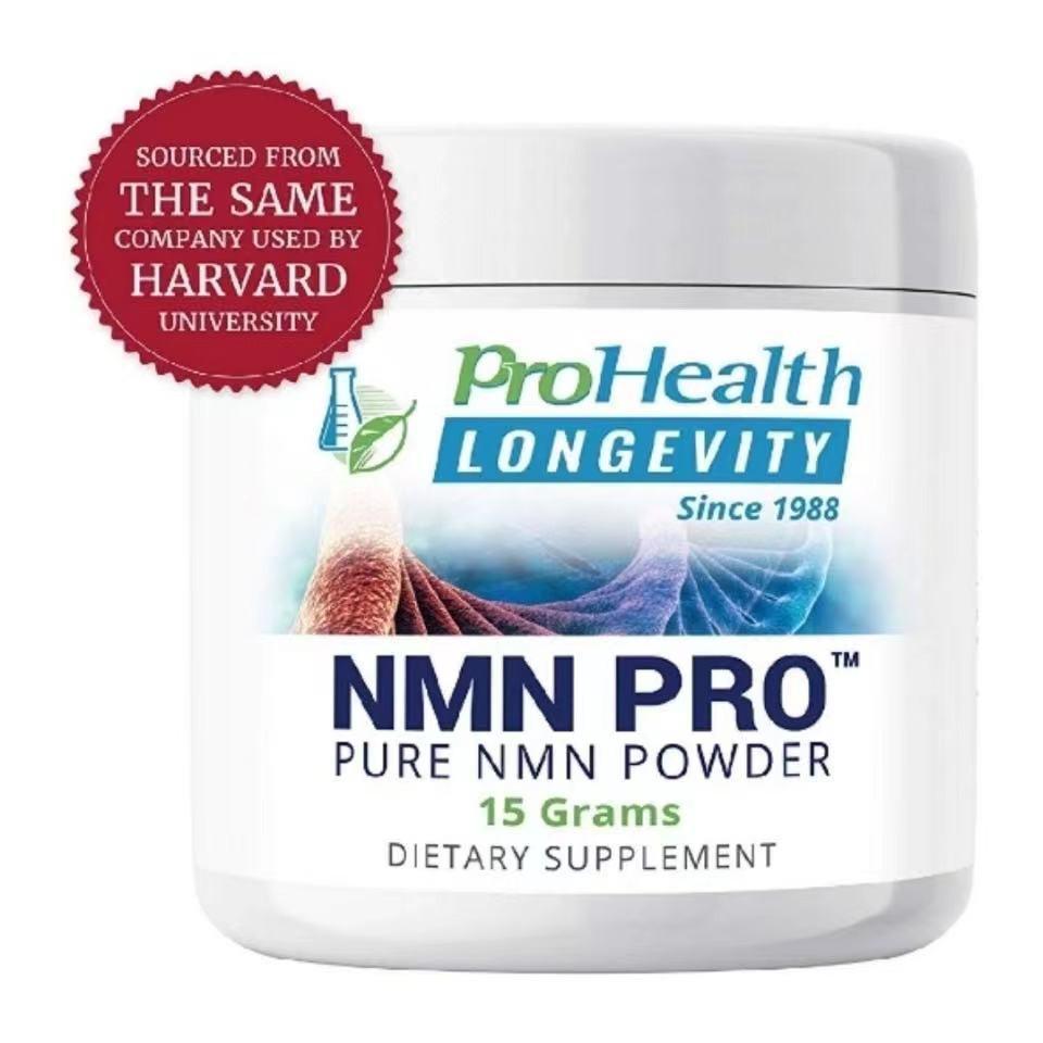 美國ProHealth舌下NMN PRO Powder 15g NAD補充劑煙酰胺單核苷酸