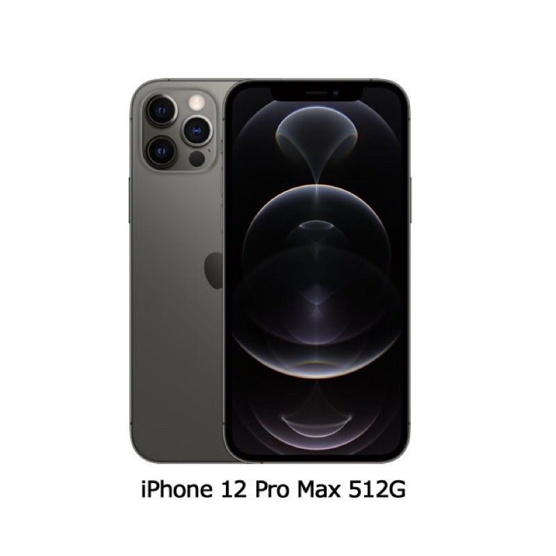 APPLE iPhone 12 Pro Max 512G 空機