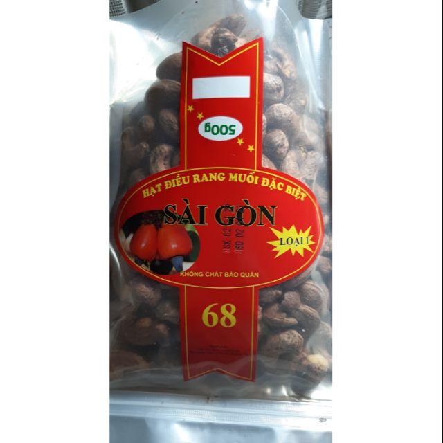 越南風  /越南產   特選特大,鹽薰烘焙腰果,500g/袋/NT$558
