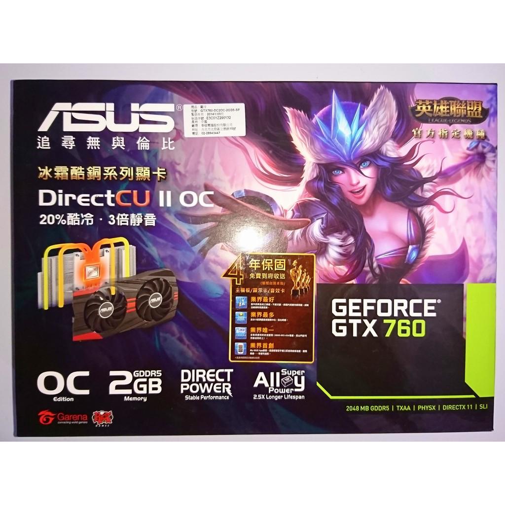 ASUS GTX 760 2G(1050TI參考)