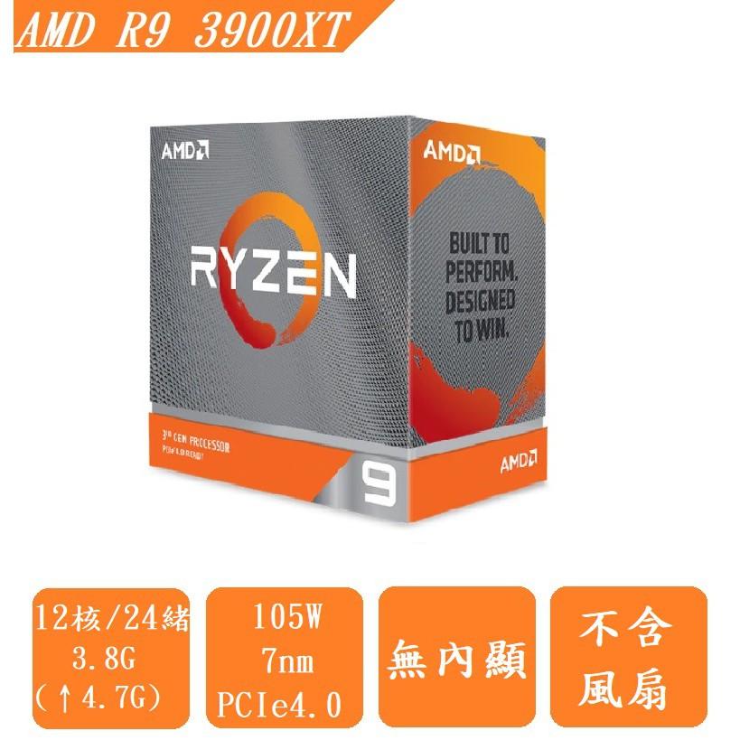 「先詢問再下單」AMD R9 3900XT  R9-3900XT CPU 全新代理公司貨