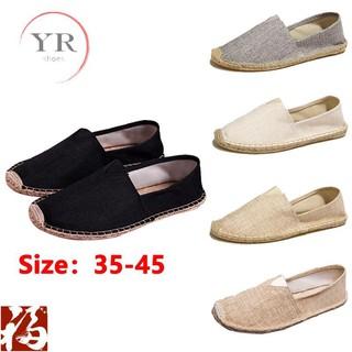 Yr Toms 鞋子男女通用帆布鞋舒適透氣 85616590