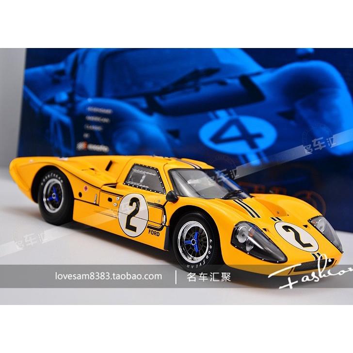EXOTO 1:18 1967福特GT40 Mk IV 2號車車模
