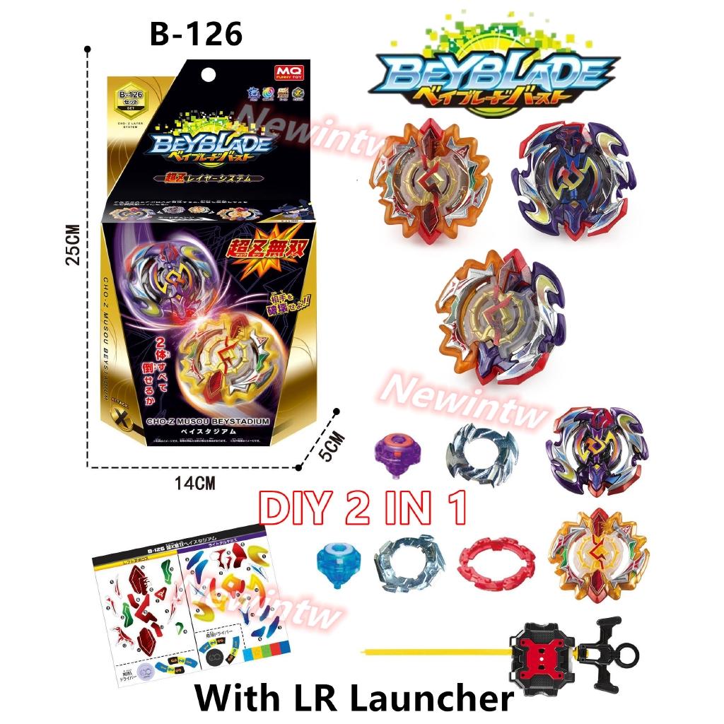 新品限定 Beyblade 超Z無雙 B-126 日月雙神合金戰鬥陀螺 B126 左右迴旋雙陀螺 自由組裝爆旋陀螺玩具
