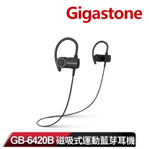 ❤️含稅附發票 GIGASTONE GB-6420B SBC高音質運動藍牙耳機 耳掛式 藍芽耳機 防汗 CVC降噪