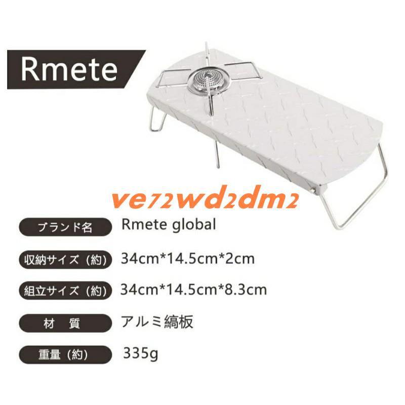 SOTO ST-310專用/日本製/折疊隔熱桌板/附收納袋/桌板/隔熱板/蜘蛛爐/st310/隔熱小桌板