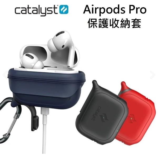 【創意貨棧】CATALYST Apple AirPods Pro 保護收納套👉總代理公司貨👈