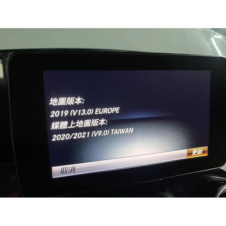 2015年~2018年賓士W205 W253 W222 COMAND NTG5.0台灣圖資導航