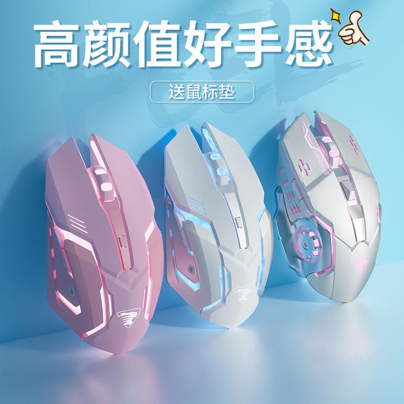 櫻粉色滑鼠 有線USB 4檔DPI調節 電腦筆電通用 電競遊戲 機械滑鼠