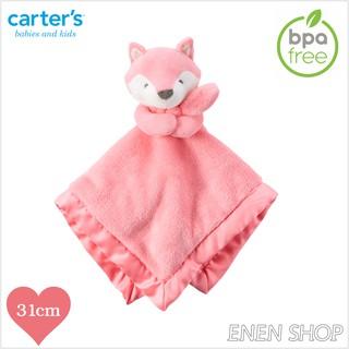 『Enen Shop』@Carters 桃粉狐狸款baby安撫毛巾 #67210|one size 新生兒/ 彌月禮 新竹縣