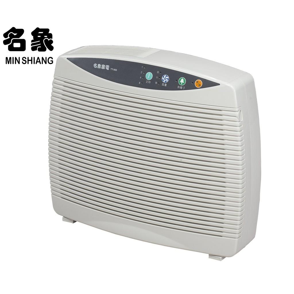 名象MIN SHIANG 負離子空氣清淨機 TT-900