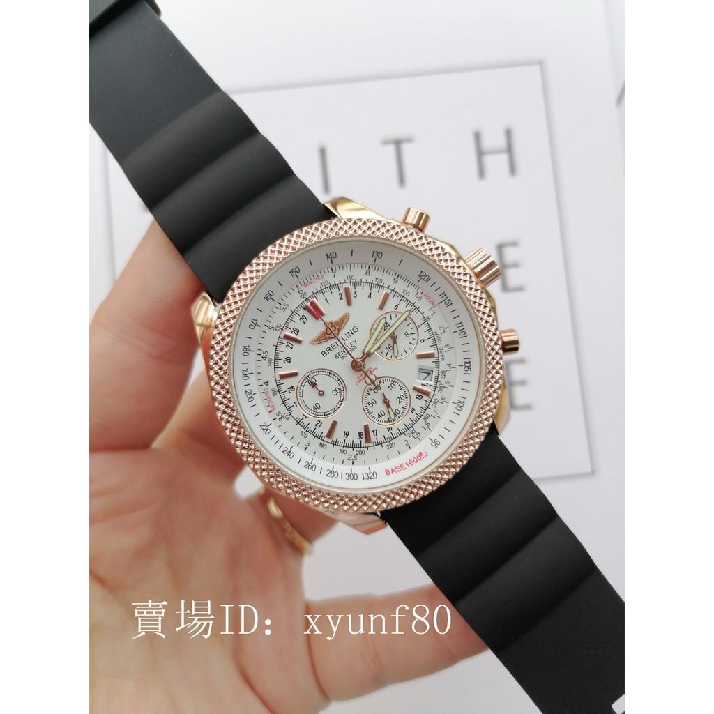 新款Breitling 百年靈 男錶 男士手錶 石英手錶  百年靈時尚男表24小時出貨