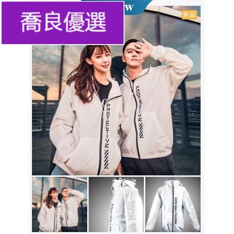 【現貨,熱銷】2021外出神器防護衣  [正版  ] 長榮航空機能防護夾克 【GM】