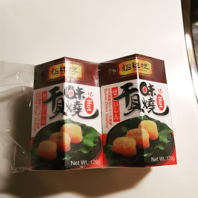 好市多 干貝味燒 xo醬(辣味)