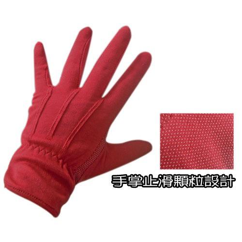 棉製止滑手套 顆粒防滑設計【DK大王】