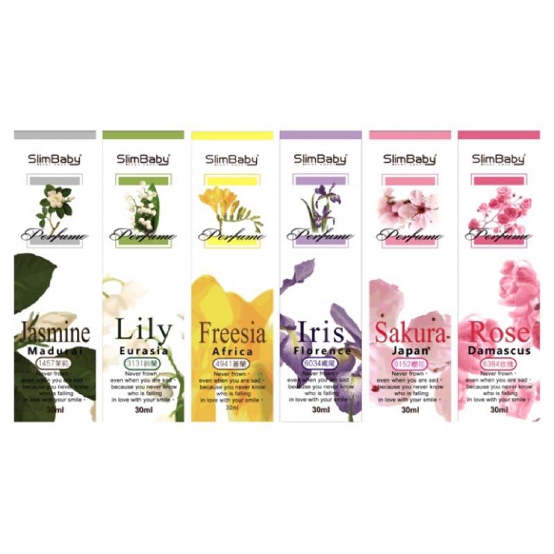 《開心賣》公司貨 纖體寶貝 花系列香水(試管玻璃瓶)