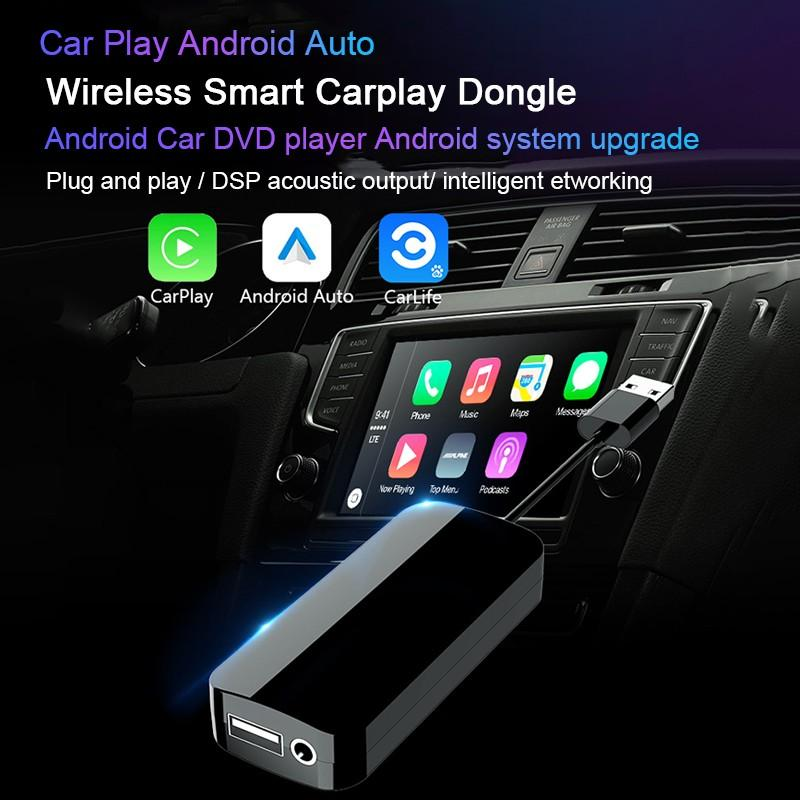 Carplay Box Android 汽車導航 Usb 手機互連屏幕投影模塊