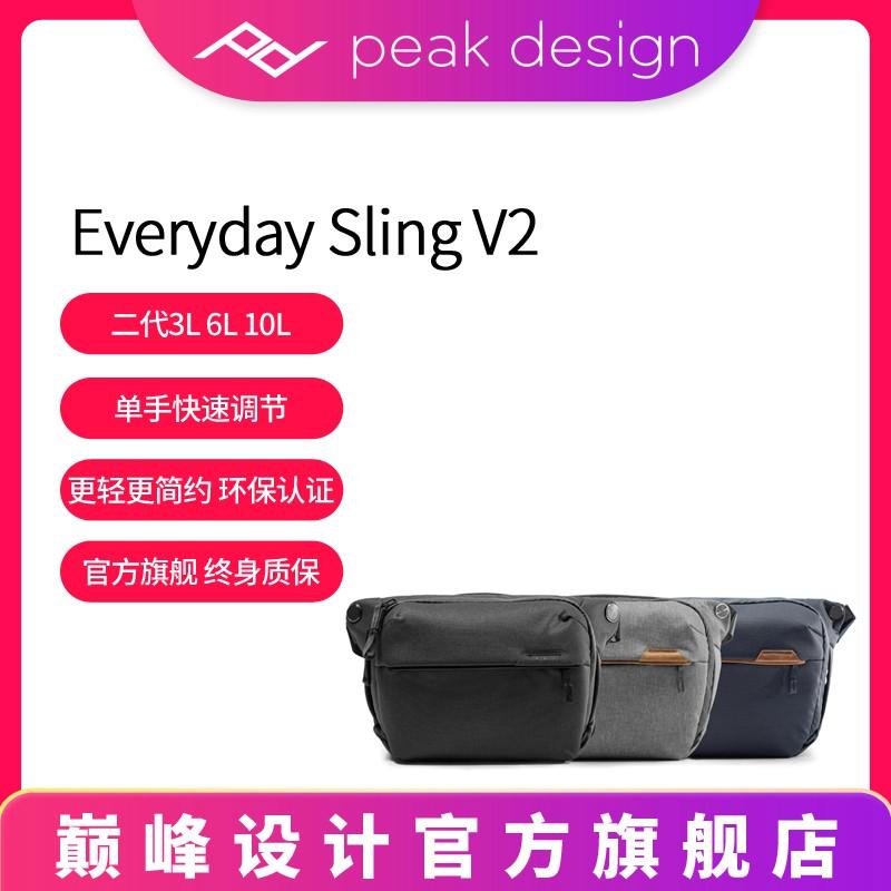 巔峰設計Peak Design Everyday Sling 3L 6L 10L V2便攜通勤單肩攝影包背包適dji御佳
