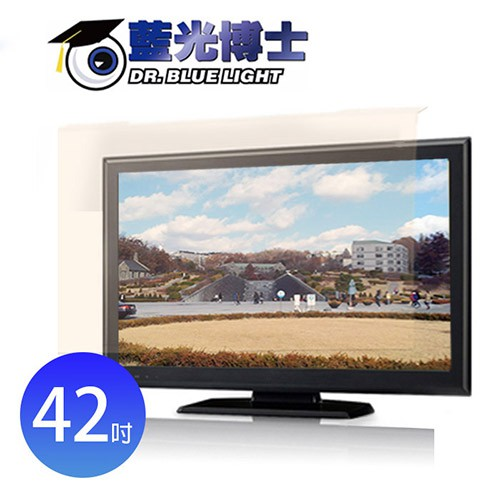 現貨秒出【藍光博士】42吋抗藍光液晶螢幕護目鏡 JN-42PLB
