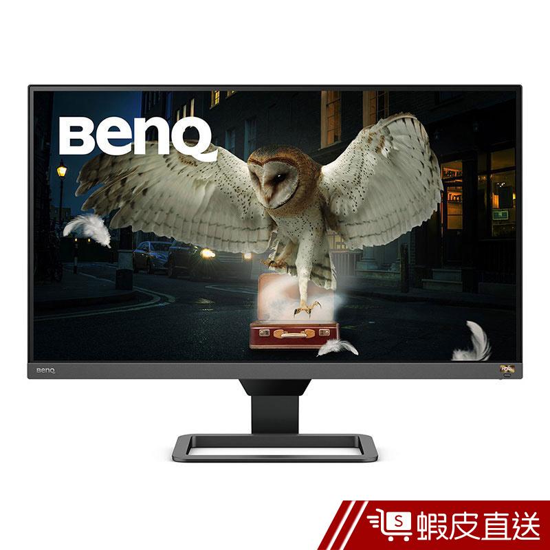 BenQ EW2780Q 27吋 QHD類瞳孔娛樂護眼螢幕 現貨