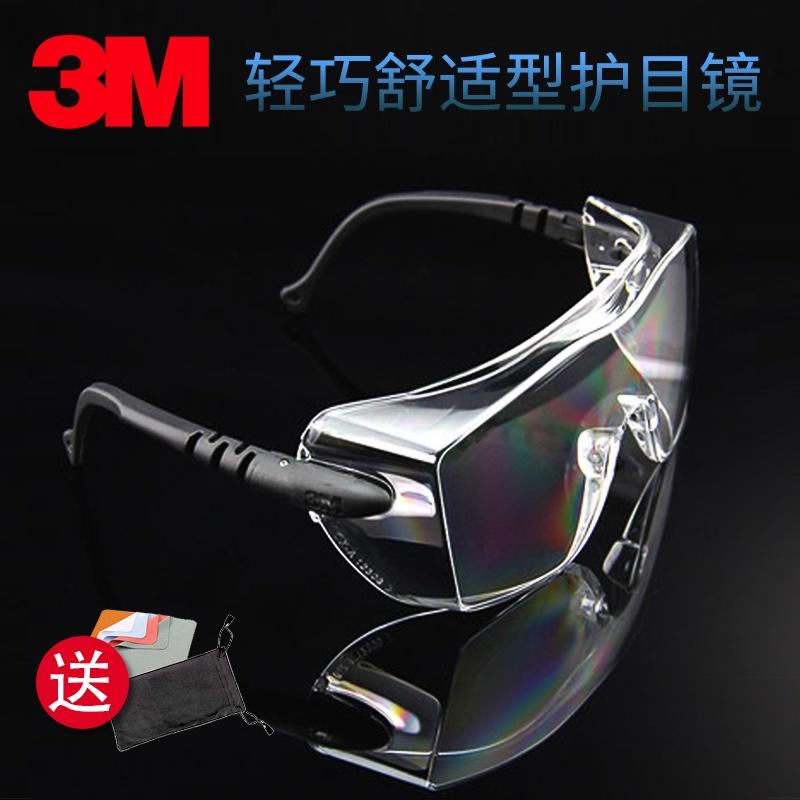 【防護用品】 防護手套防護眼鏡防護口罩防護服3M 12308 護目鏡 可佩帶近視鏡防護眼鏡我防霧款防沖擊時尚騎行