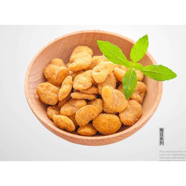甘源牌蟹黃味蠶豆散裝500g蘭花豆小包裝零食炒貨小吃蟹香蠶豆饞豆