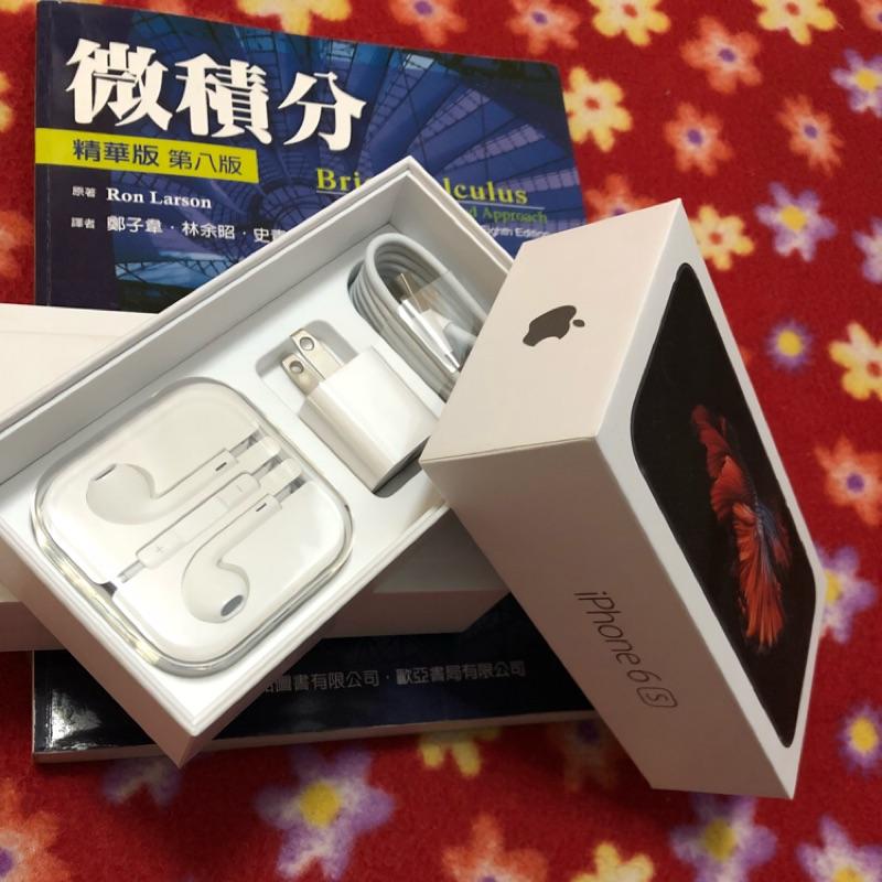 Apple 原廠充電線豆腐頭+lightning線+不支援i7以上的耳機