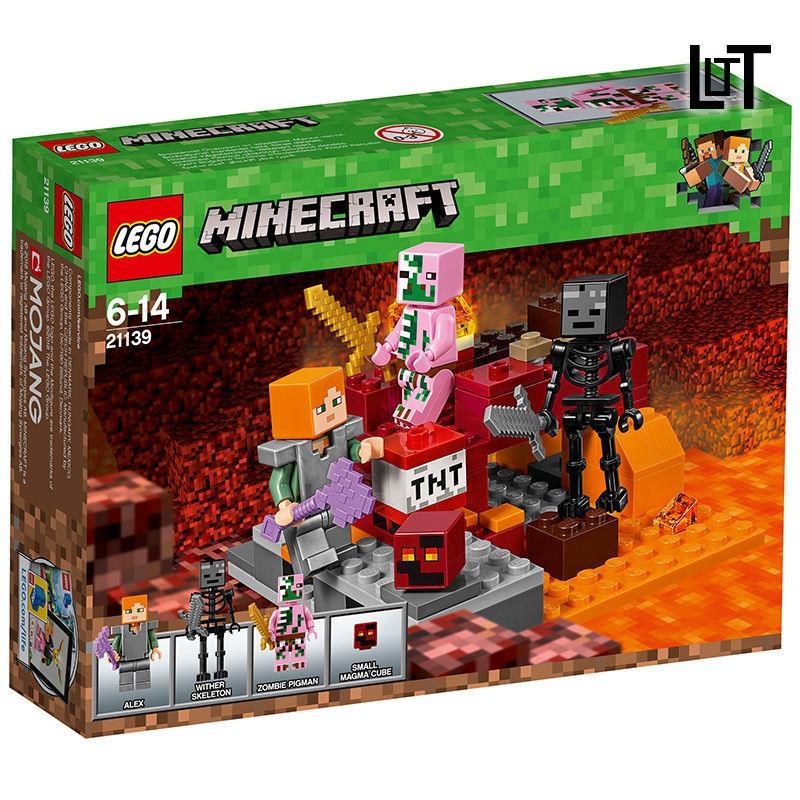 LT 兼容樂高我的世界 冥界之爭 兒童拼裝積木人仔益智玩具禮物21139❤