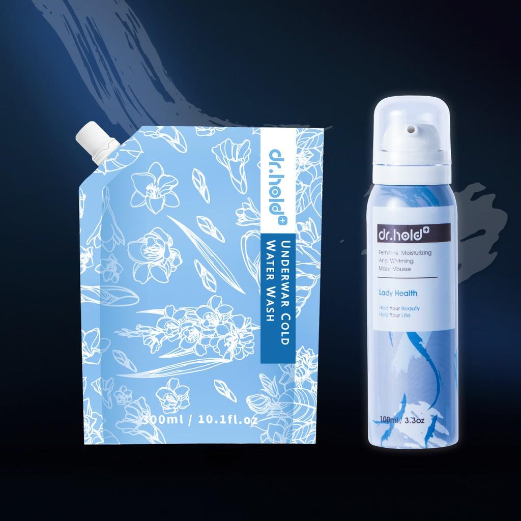 【黛后dr.hold】新品上市|衣物清潔 小蒼蘭抗菌私密手洗精x1 + 嫩白保濕私密面膜慕斯x1