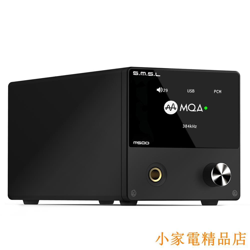 台灣現貨原廠出品SMSL M500電腦USB解碼耳放光纖同軸XLR平衡一體機小家電精品店