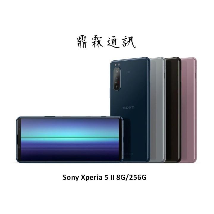 10%回饋 SONY Xperia 5 II 8G/256G 6.1吋 防水防塵 XQ-AS72