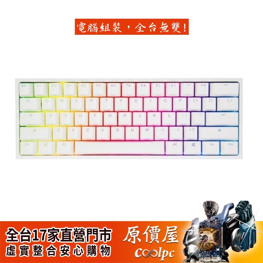 DUCKY創傑 ONE2 Mini /櫻桃軸/中文/RGB/白色/一年保固/鍵盤/原價屋