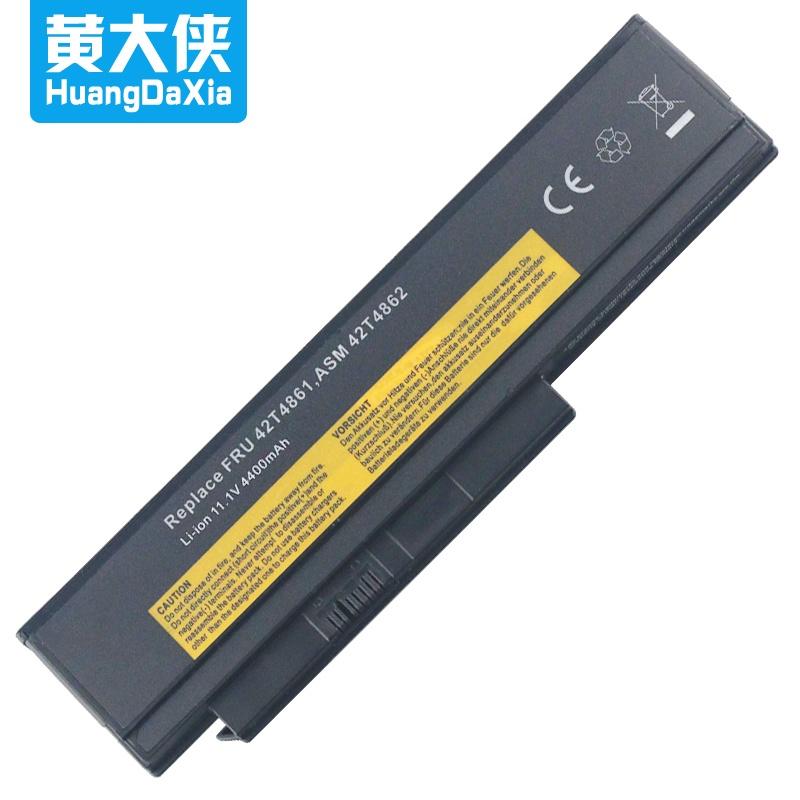 ♠∋聯想thinkpad X230電池X220i X230i X220s X220 筆記本電池